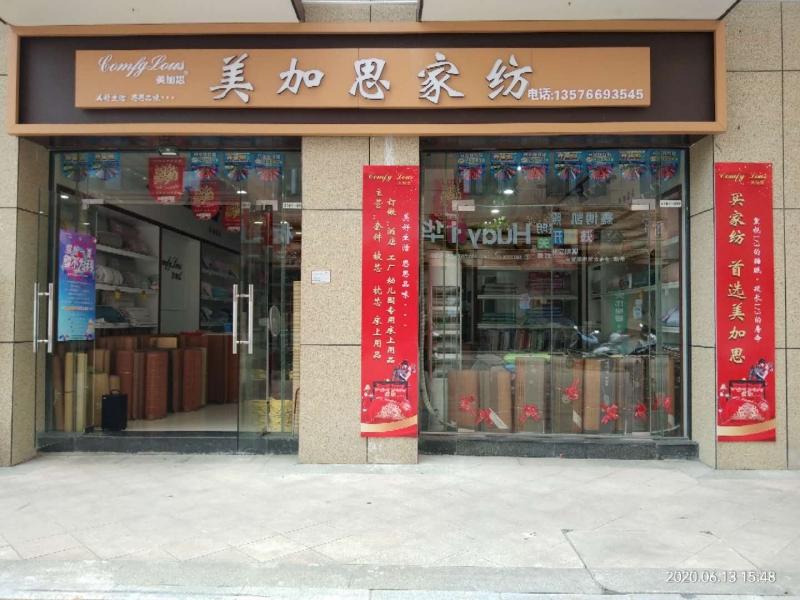安远县城专卖店